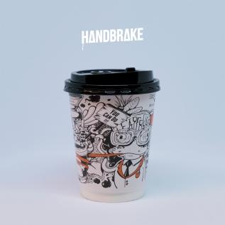 Takeaway Coffee Cups –Leapfrogs